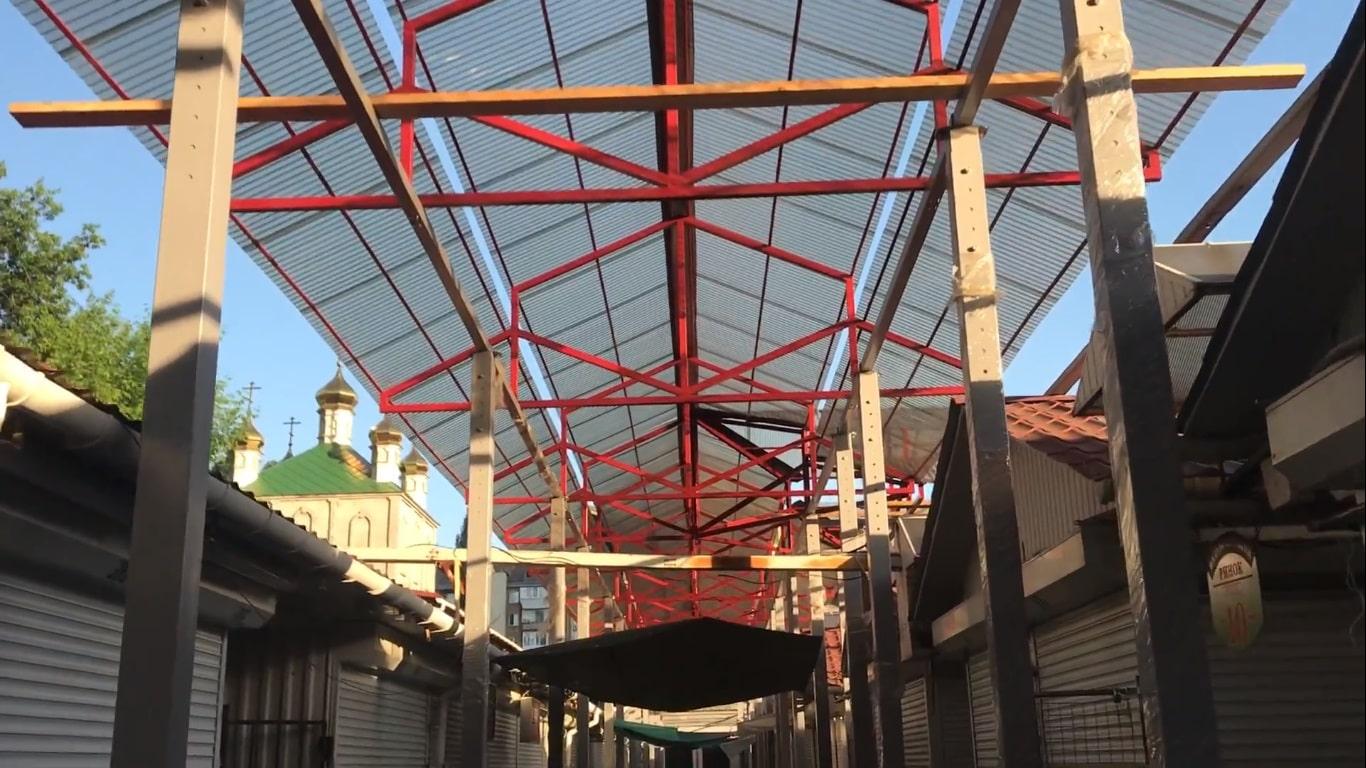 Накрытие над торговыми рядами. Владимирский рынок
